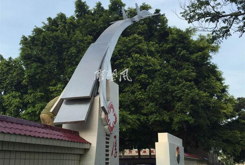 苏-27 不锈钢飞机雕塑