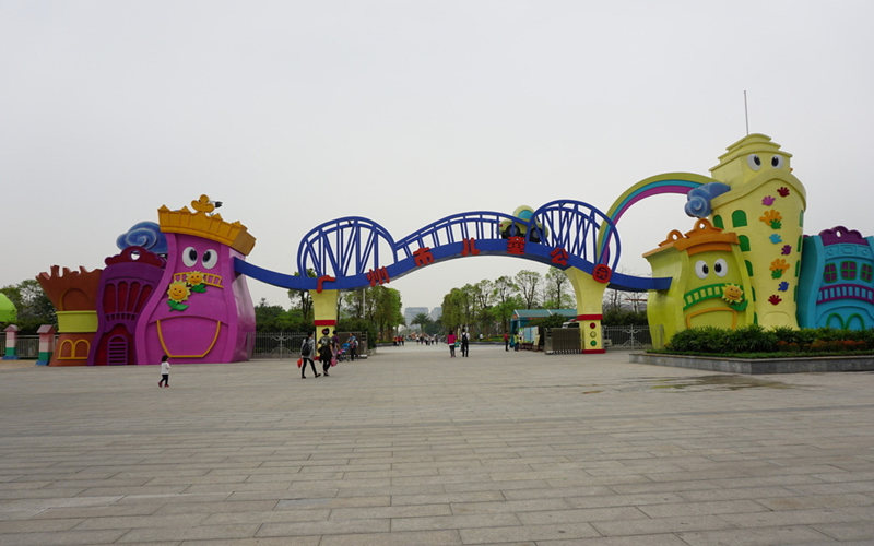 广州儿童公园建筑性 城雕