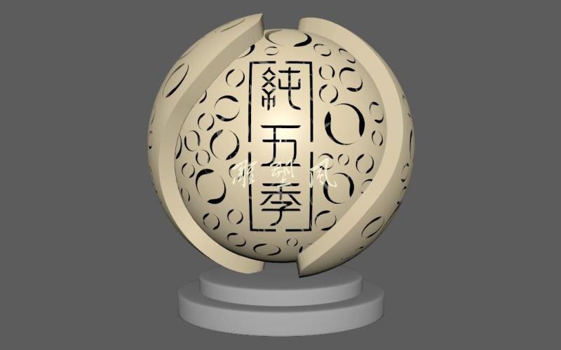 不锈钢圆球雕塑设计图