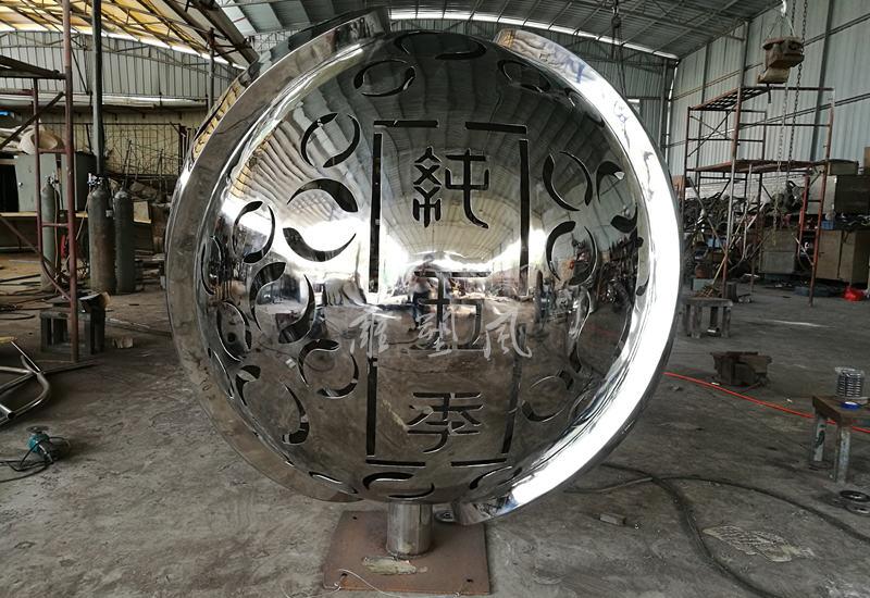 不锈钢圆球雕塑效果图