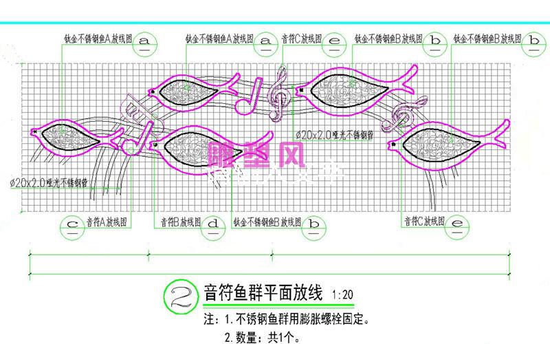 不锈钢音符鱼群雕塑CAD设计图纸