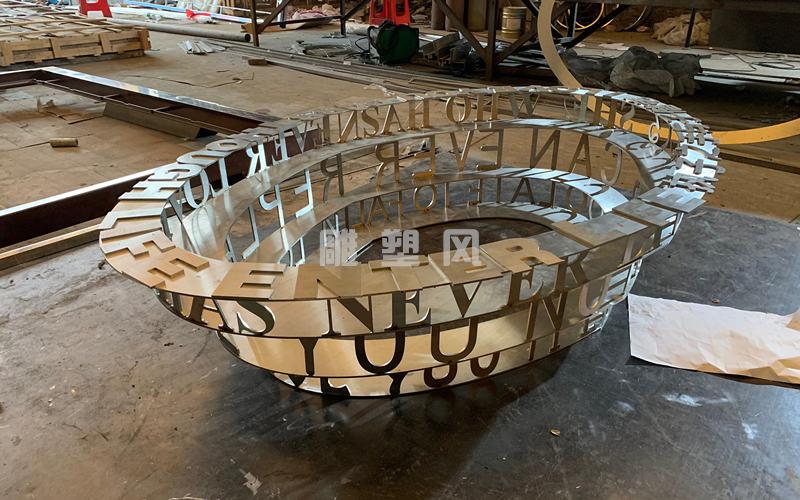 爱心不锈钢雕塑制作工艺流程